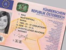 Änderungen im Führerscheingesetz ab 19. Jänner