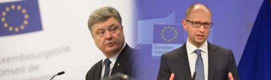 Präsident der Ukraine Petro Poroschenko und der heftig kritisierte Premierminister Arsenij Jazenjuk. © European Union